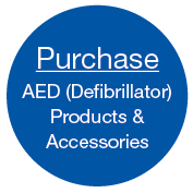purchase AED defibrillator products and accessories
